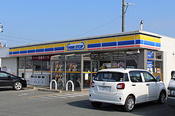 ミニストップ田原保美町店 502m
