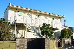 平山城址公園駅 1.9万円