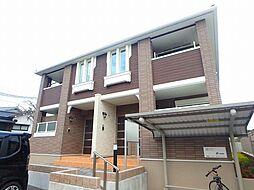 兵庫県川西市西畦野2丁目の賃貸アパートの外観