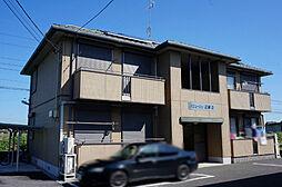 茨城県筑西市下中山の賃貸アパートの外観