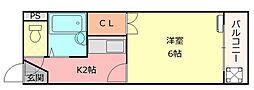 オーナーズマンション友井 仲介手数料10800円 専用消毒も[2A号室]の間取り