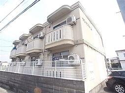 サンサンアイ A[1階]の外観