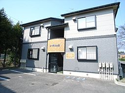 古津駅 2.9万円