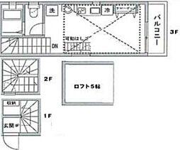 メゾンアルタイル[3階]の間取り