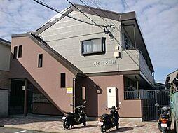 パピヨン箱崎[108号室]の外観