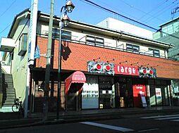 リバティ森田[2階]の外観