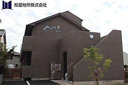 愛知県豊橋市新栄町字新田中の賃貸アパートの外観
