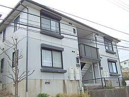 神奈川県川崎市宮前区犬蔵2丁目の賃貸アパートの外観