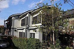 [テラスハウス] 東京都稲城市坂浜 の賃貸【東京都 / 稲城市】の外観