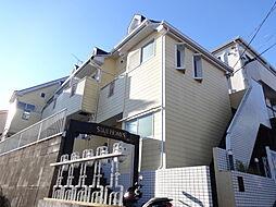 スターホームズ笹野台[1階]の外観