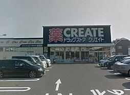 神奈川県平塚市田村1丁目の賃貸アパートの外観