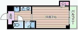 アルファコート[2階]の間取り