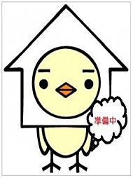 BLANC TOUR TAKAMIYA[7階]の間取り