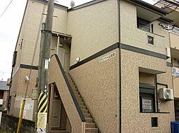 クランベール別府[102号室]の外観