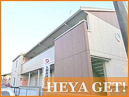 東京都立川市砂川町8丁目の賃貸アパートの外観