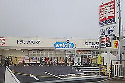 [一戸建] 東京都稲城市大丸 の賃貸【東京都 / 稲城市】の外観