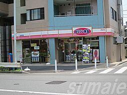 オリジン弁当王子店 402m
