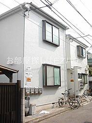 東京都中野区大和町2丁目の賃貸アパートの外観