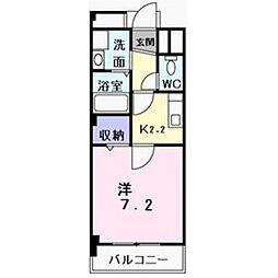 プリンスコート[5階]の間取り