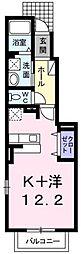 サン・シャイン[1階]の間取り