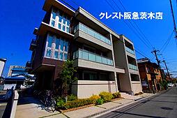 JR東海道・山陽本線 茨木駅 徒歩10分の賃貸マンション