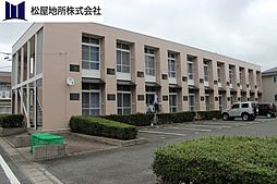 愛知県豊川市中野川町2丁目の賃貸アパートの外観