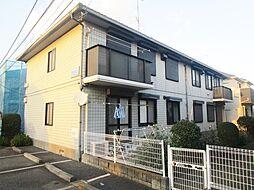 神奈川県高座郡寒川町大曲1丁目の賃貸アパートの外観