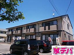 セジュール西岡崎 A[1階]の外観