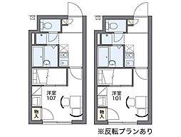 大倉山エクレール[4階]の間取り