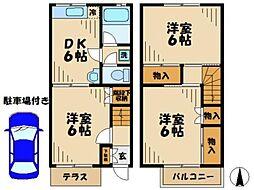 [テラスハウス] 東京都多摩市豊ヶ丘1丁目 の賃貸【/】の間取り