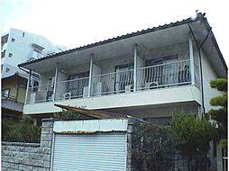 馳川アパート[5号室]の外観