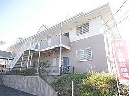 神奈川県厚木市毛利台2丁目の賃貸アパートの外観