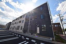 四街道駅 6.9万円