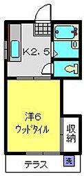 ハイツコジマ[1階]の間取り