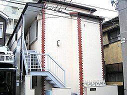 東京都渋谷区西原1丁目の賃貸アパートの外観