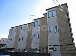 ガーデンハウス稲田堤[2階]の外観