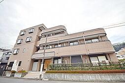 東急東横線 日吉駅 徒歩20分の賃貸マンション