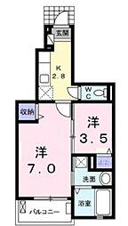 メゾン・ド・グラン 1階1SKの間取り