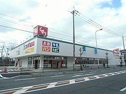[テラスハウス] 大阪府豊中市小曽根2丁目 の賃貸【/】の外観