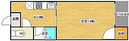 スカイハイツ井尻[203号室]の間取り