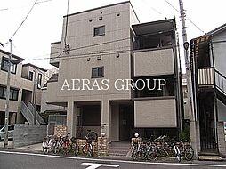 東十条駅 6.9万円