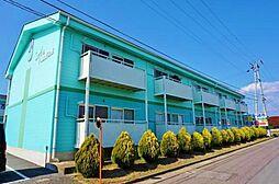 佐久平駅 4.5万円