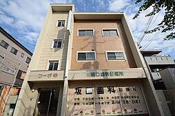 コーポ幸[2階]の外観