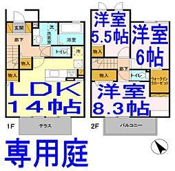 [テラスハウス] 栃木県小山市若木町2丁目 の賃貸【/】の間取り