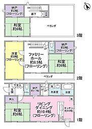 [一戸建] 神奈川県伊勢原市伊勢原3丁目 の賃貸【/】の間取り