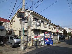 西国分寺駅 5.5万円