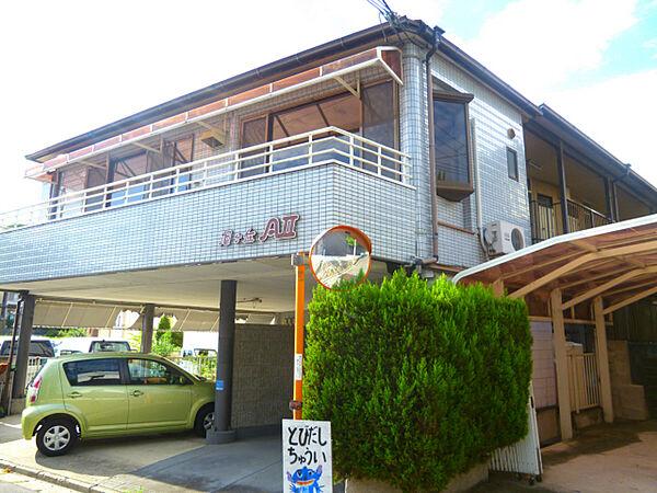 旭ヶ丘AII[2階]の外観