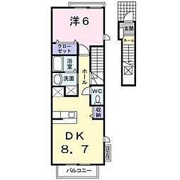 神奈川県厚木市愛甲西2丁目の賃貸アパートの間取り