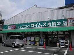 [一戸建] 神奈川県相模原市中央区南橋本2丁目 の賃貸【/】の外観