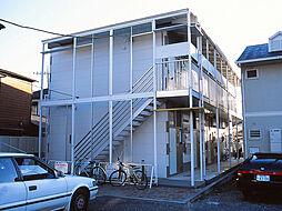 クレスト[1階]の外観